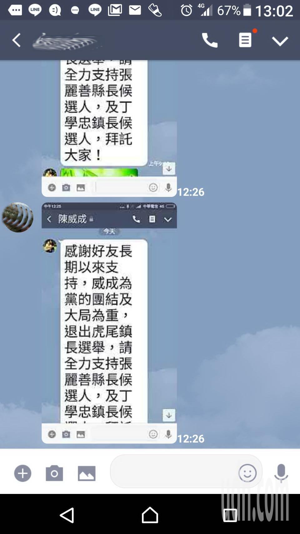 陳威成今天上午用手機向所有支持者宣布退選。記者蔡維斌/攝影
