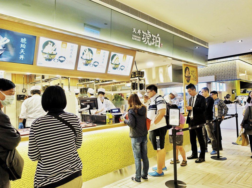 日式天丼專賣店「琥珀天丼」今於台北101開幕。記者張芳瑜/攝影