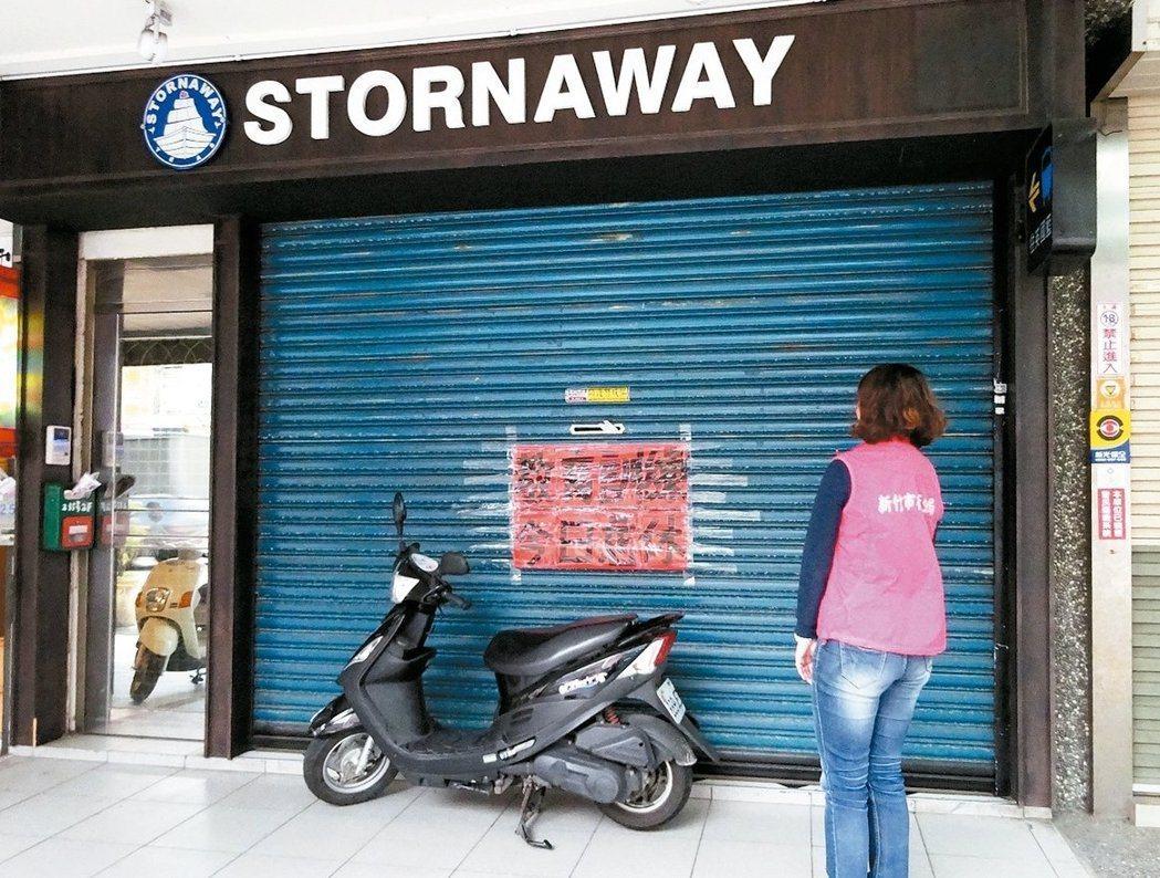 英國藍96間加盟店已全數停止營業。圖為英國藍新竹市北大分店,大門貼上「教育訓練、...