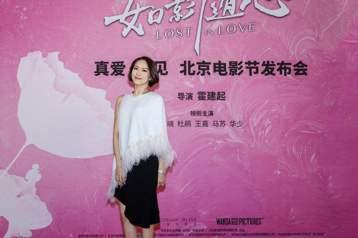 歌手林佳儀上周末在北京出席電影「如影隨心」的記者會,除了歌手身份,林佳儀過去也曾演過八點檔連續劇、歌舞劇,這是她人生的第一部電影,並與實力派演員陳曉、馬蘇、超模杜鵑等人合作,這次在電影中,她這次在電...