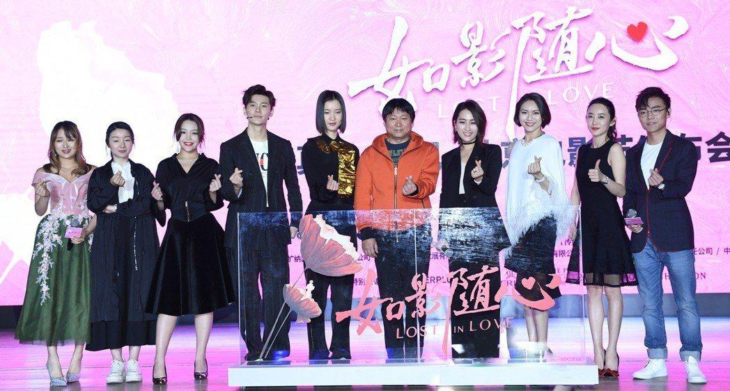 林佳儀復出前往北京拍新片「如影隨心」,與陳曉、杜鵑等大陸明星合作。圖/艾迪昇提供