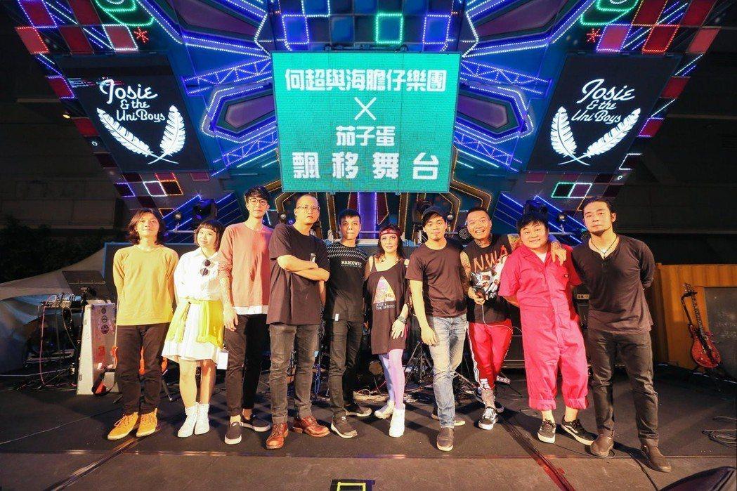 何超儀搖滾開唱南台灣。圖/Drill Team 162 提供