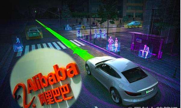 阿里巴巴推動的無人車開始路測。(梨視頻)
