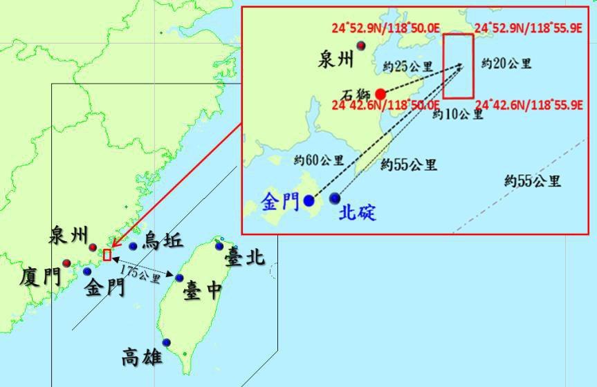 共軍18日將於台灣海峽實彈操演。圖/取自國防部報告