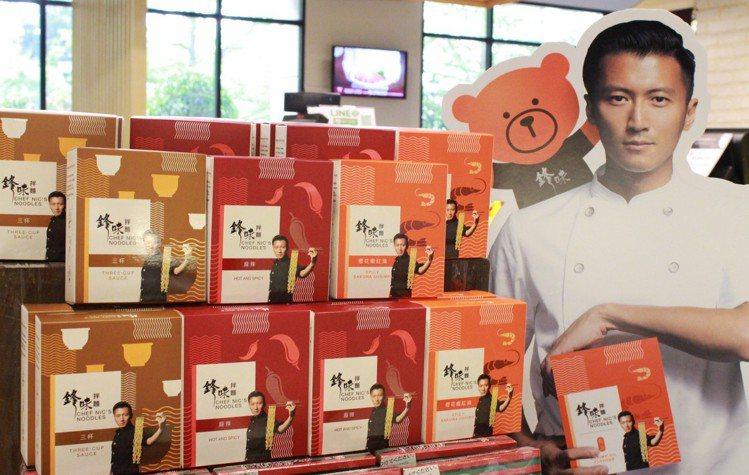 近來超夯的鋒味拌麵,即日起正式開賣,共有3種口味提供饕客選擇。圖/美福食集提供