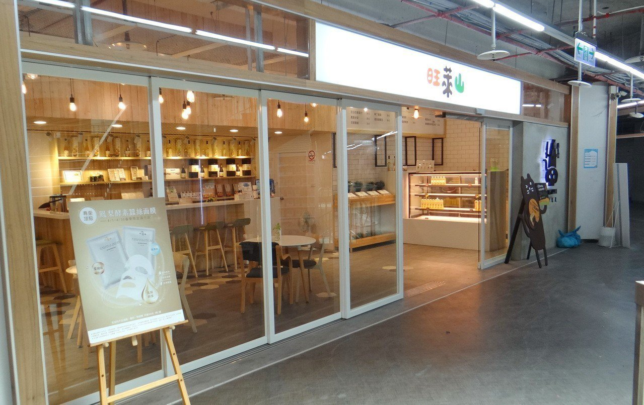 商店街第一家進駐的旺萊山名店開張。記者蔡維斌/攝影