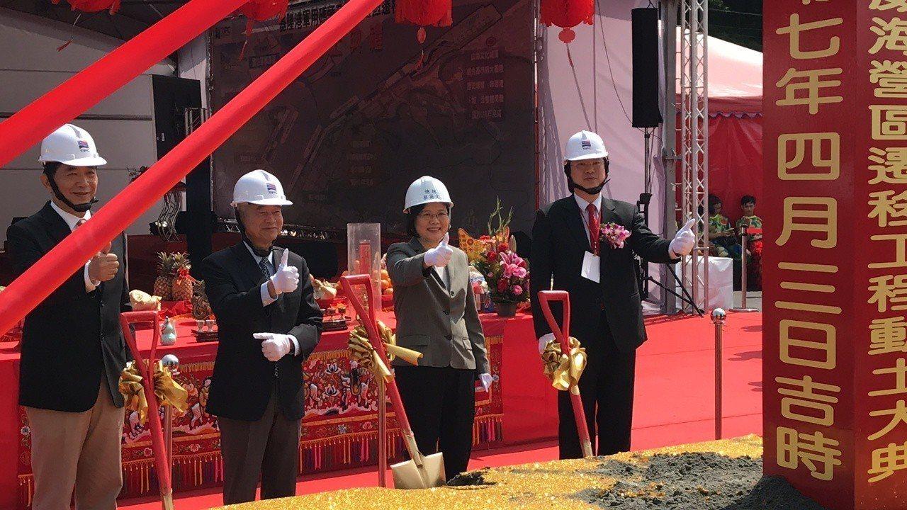 蔡英文總統月初來動土,軍港西遷正式啟動。記者吳淑君/攝影
