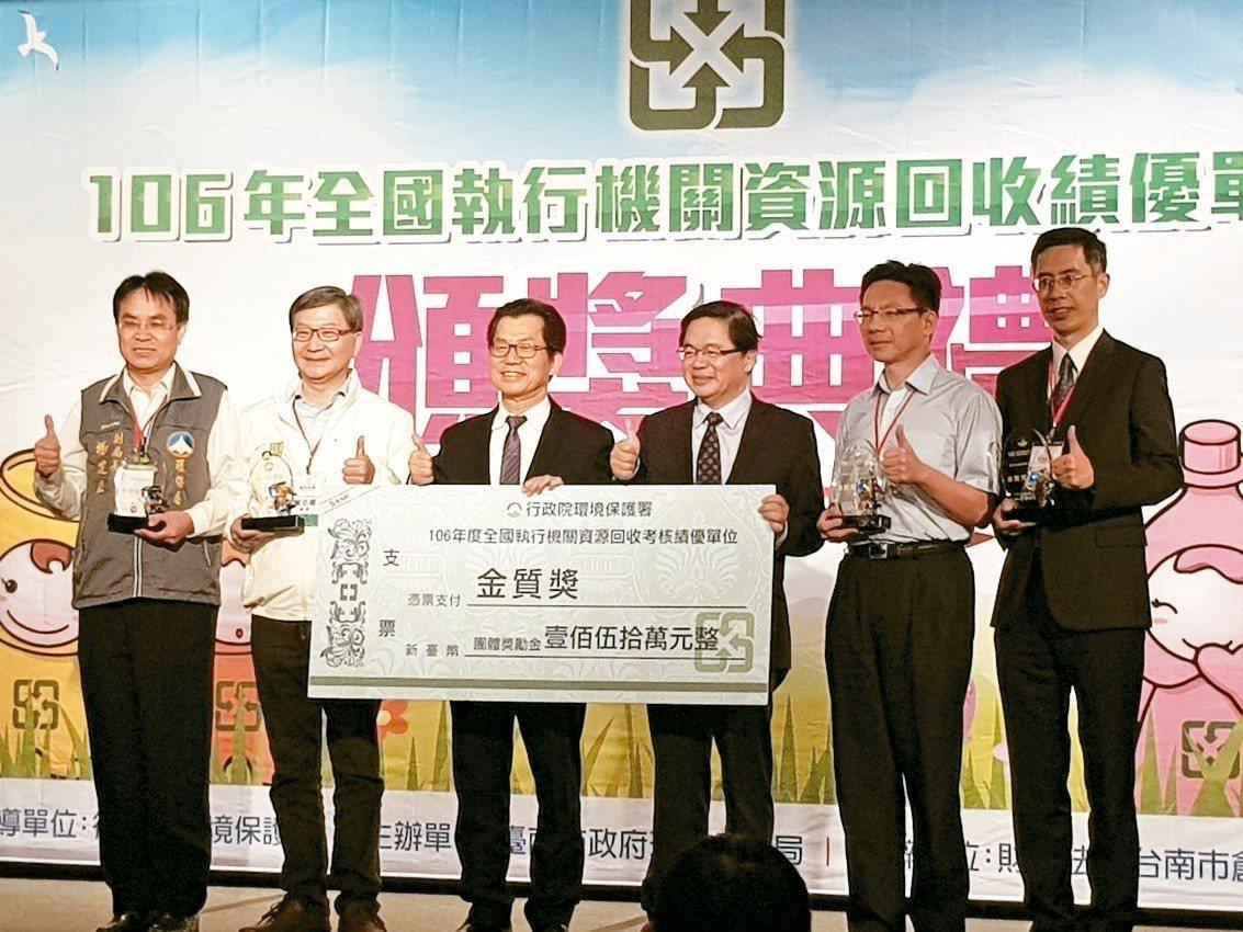 環保署長李應元(左三)昨天到台南,頒獎給去年資源回收績優縣市。 記者修瑞瑩/攝影