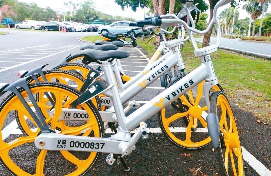 美國的共享單車業者V BIKES去年八月插旗宜蘭,不到一年就玩不下去。 記者張芮...