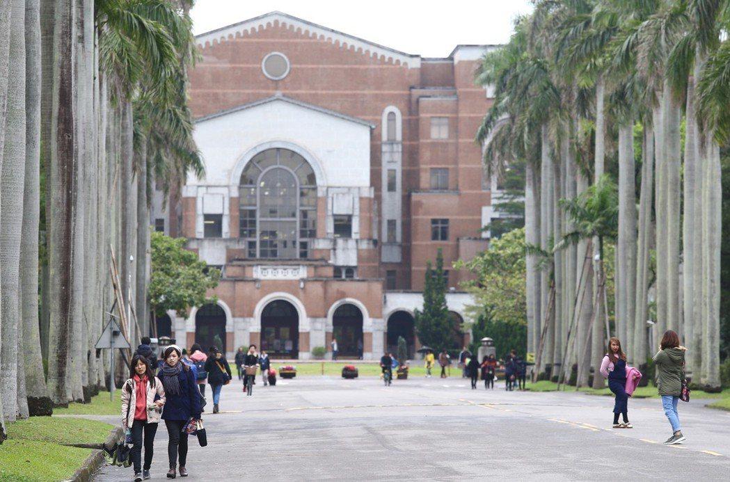 台灣大學校長當選人管中閔遭「卡」3個月未上任。圖為台大校園。聯合報系資料照/記者...