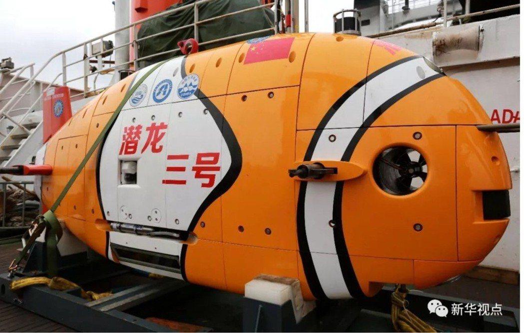「潛龍三號」在「大洋一號」甲板上靜靜地待著。圖/取自微信公眾號「新華視點」