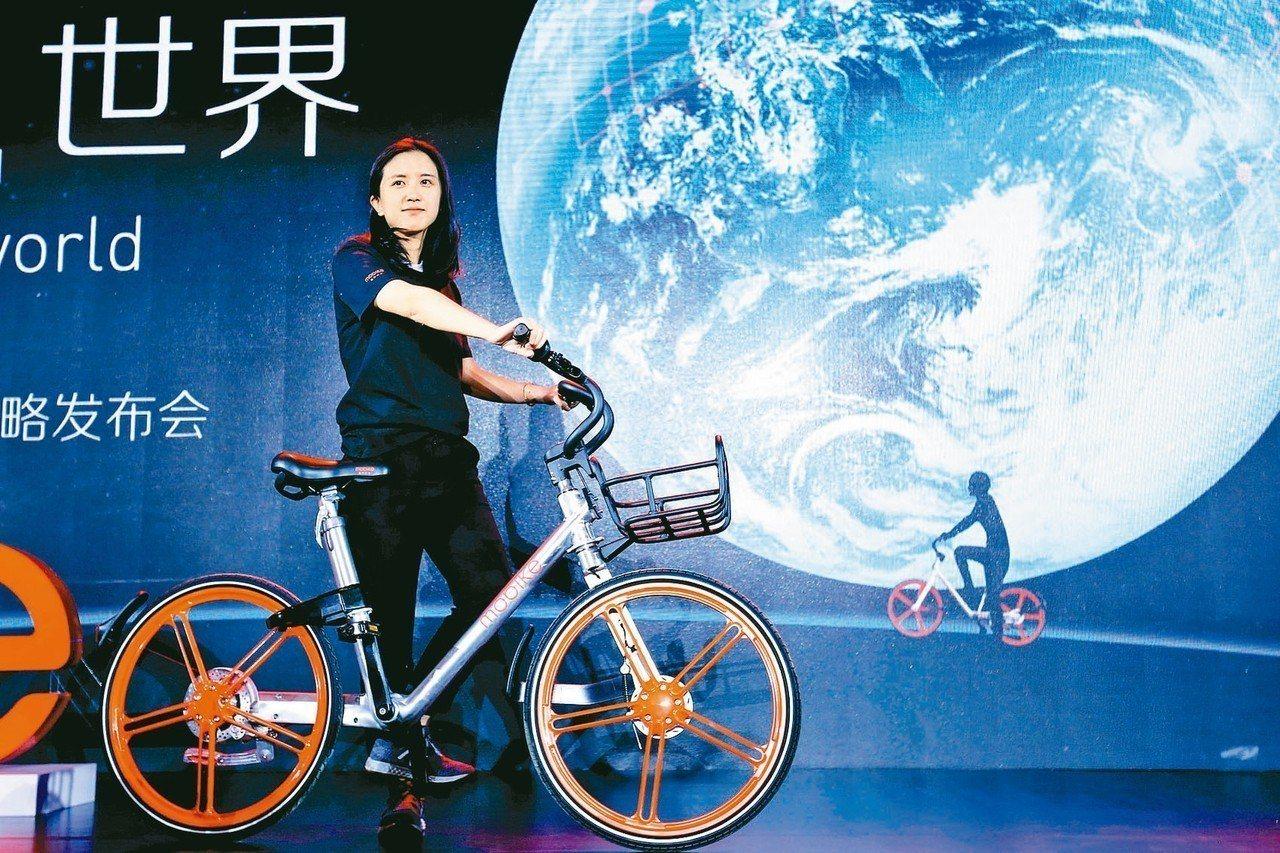 摩拜單車創辦人、總裁胡瑋煒