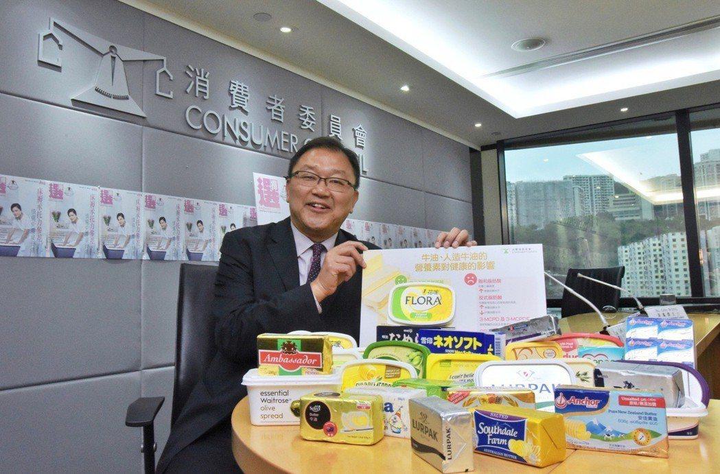香港消委會測試,多款人造牛油逾半含致癌物,過量服用恐傷腎。 中通社