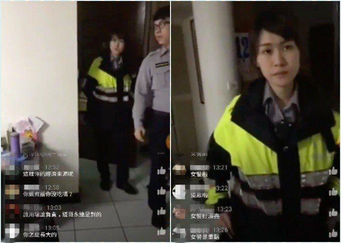網紅母子吵架報警請警察調處,到場正妹女警引發網友關注。圖擷自爆料公社。