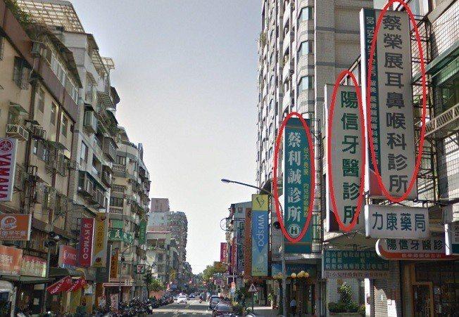 板橋區陽明街。圖片來源/ Google Map