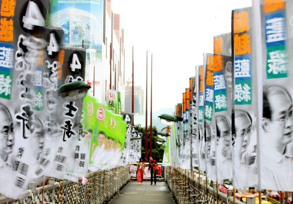圖為2010年五都大選時,天橋上旗海飄揚畫面。 圖/聯合報系資料照