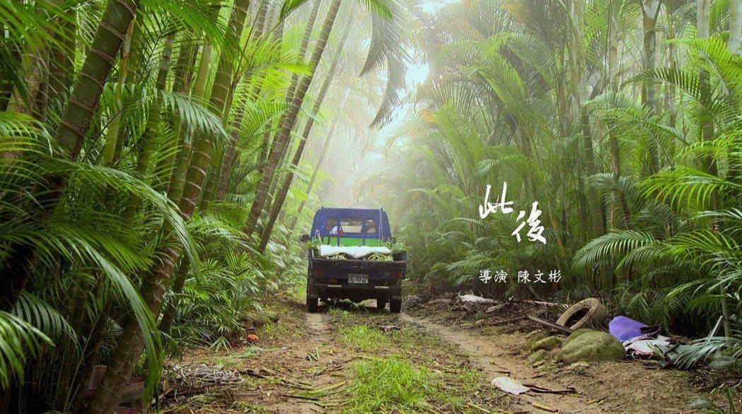 住在甲仙鄉小林村的翁瑞琪,全家十一口人罹難,只有他一個人因早起巡視農場倖免於難。...