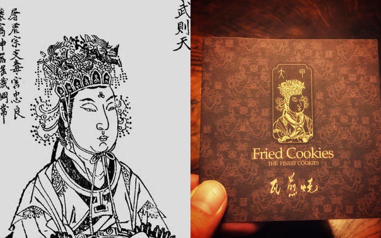 民眾發現煎餅禮盒上的圖樣不是媽祖像,而是武則天。 圖擷自郭世賢臉書