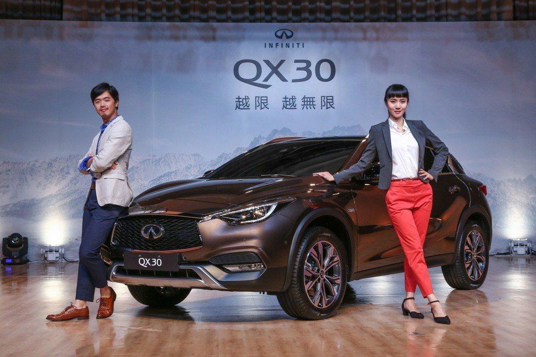 INFINITI QX30。 圖/INFINITI TAIWAN提供