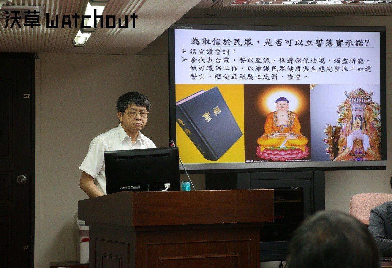 民進黨立委吳焜裕聽聞台電總經理鍾炳利表示:「台電也是生活在台灣一份子,對於環境也...