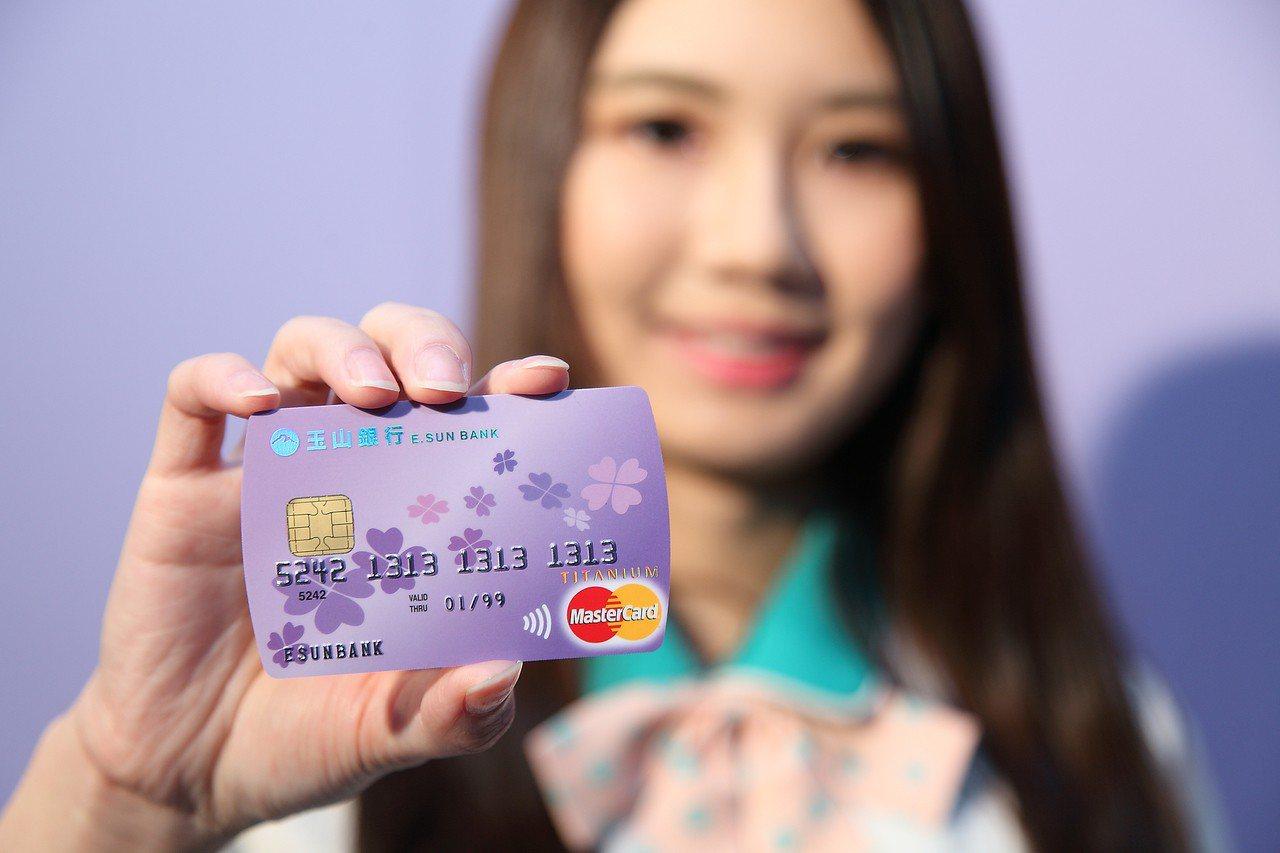繳稅季節到了,玉山銀行提供刷卡繳牌照稅分5期還款零利率優惠。圖/玉山銀行提供。