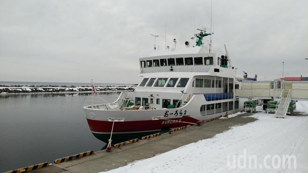日本北海道網走破冰船。記者楊德宜/攝影