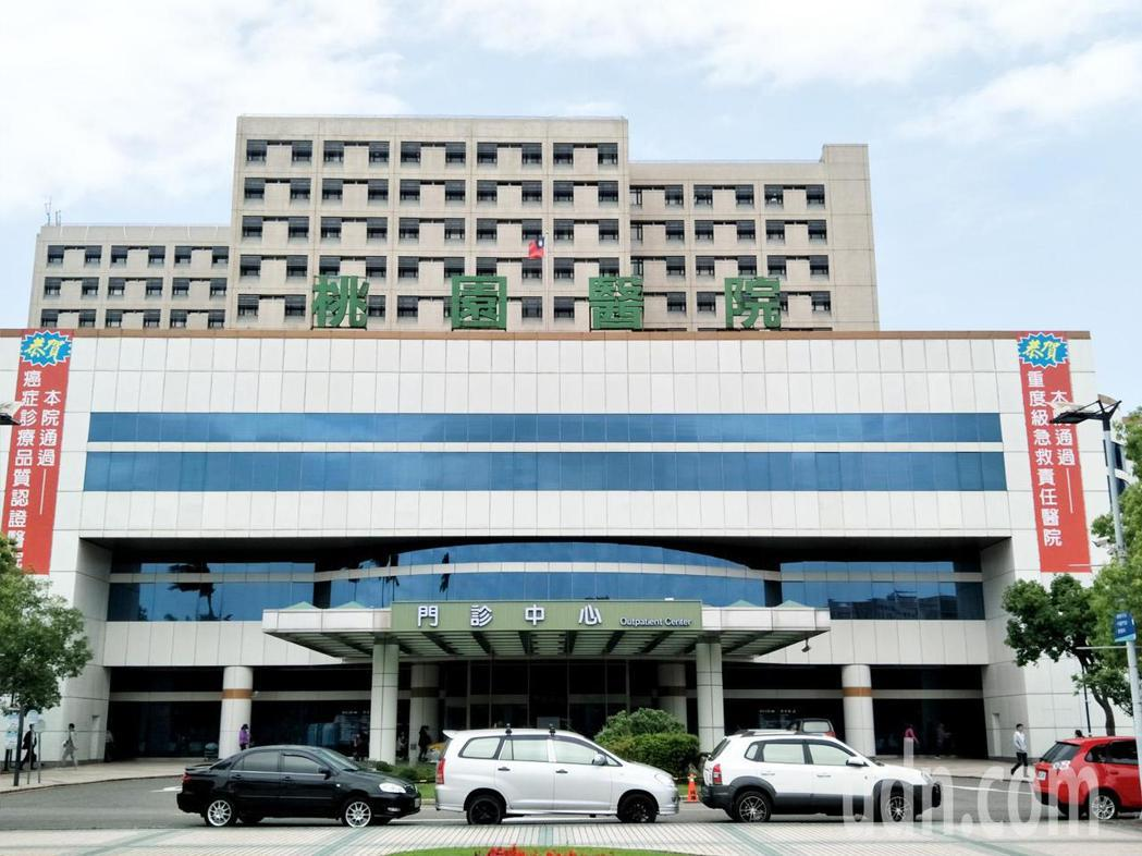 衛福部桃園醫院網羅醫界好手及引進軟硬體,通過重度急救醫院、癌症診療品質醫院認證,...