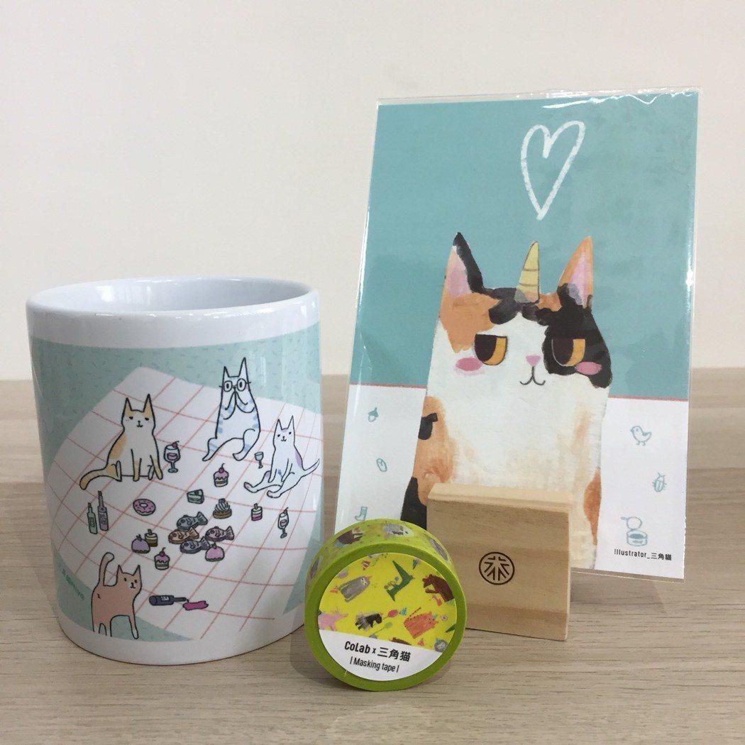 人氣插畫家「三角貓」文具系列作品。圖/聯宏國際提供