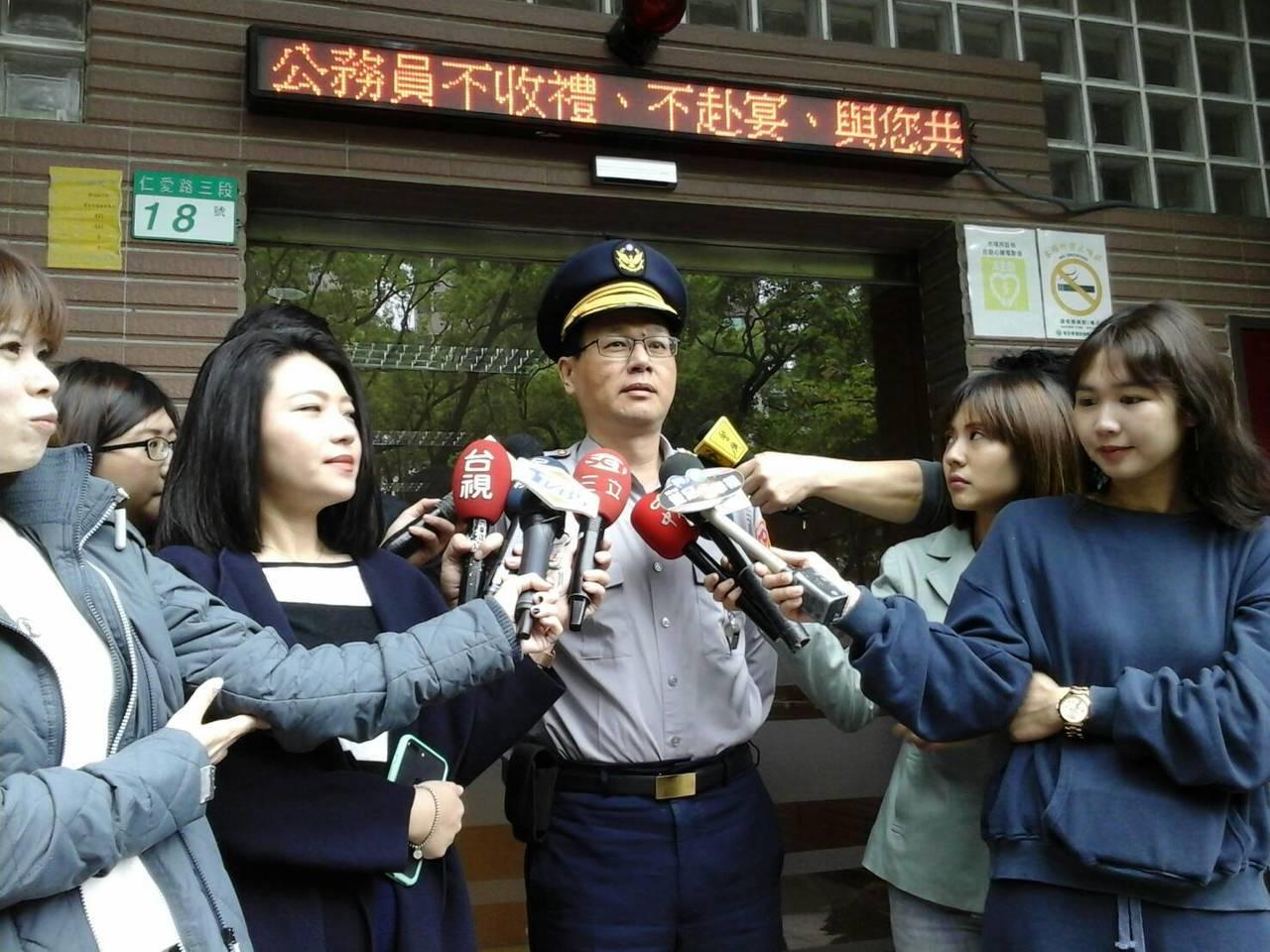 台北市警方說明案情。記者廖炳棋/翻攝