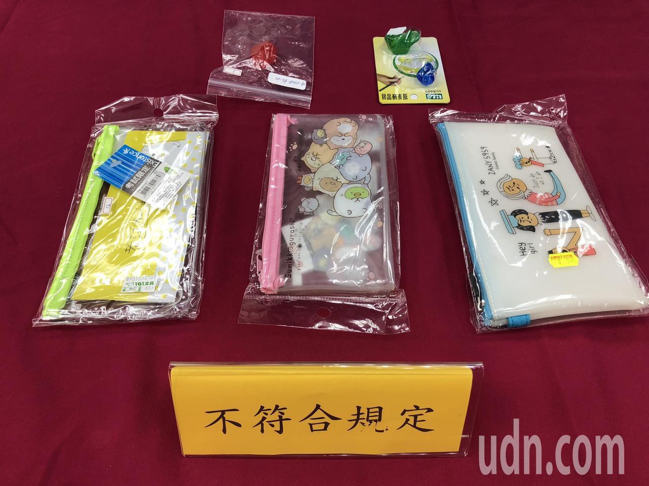 消基會抽查發現市面上販售的學童文具用品,有2款握筆器、3款筆袋的塑化劑含標超標。...