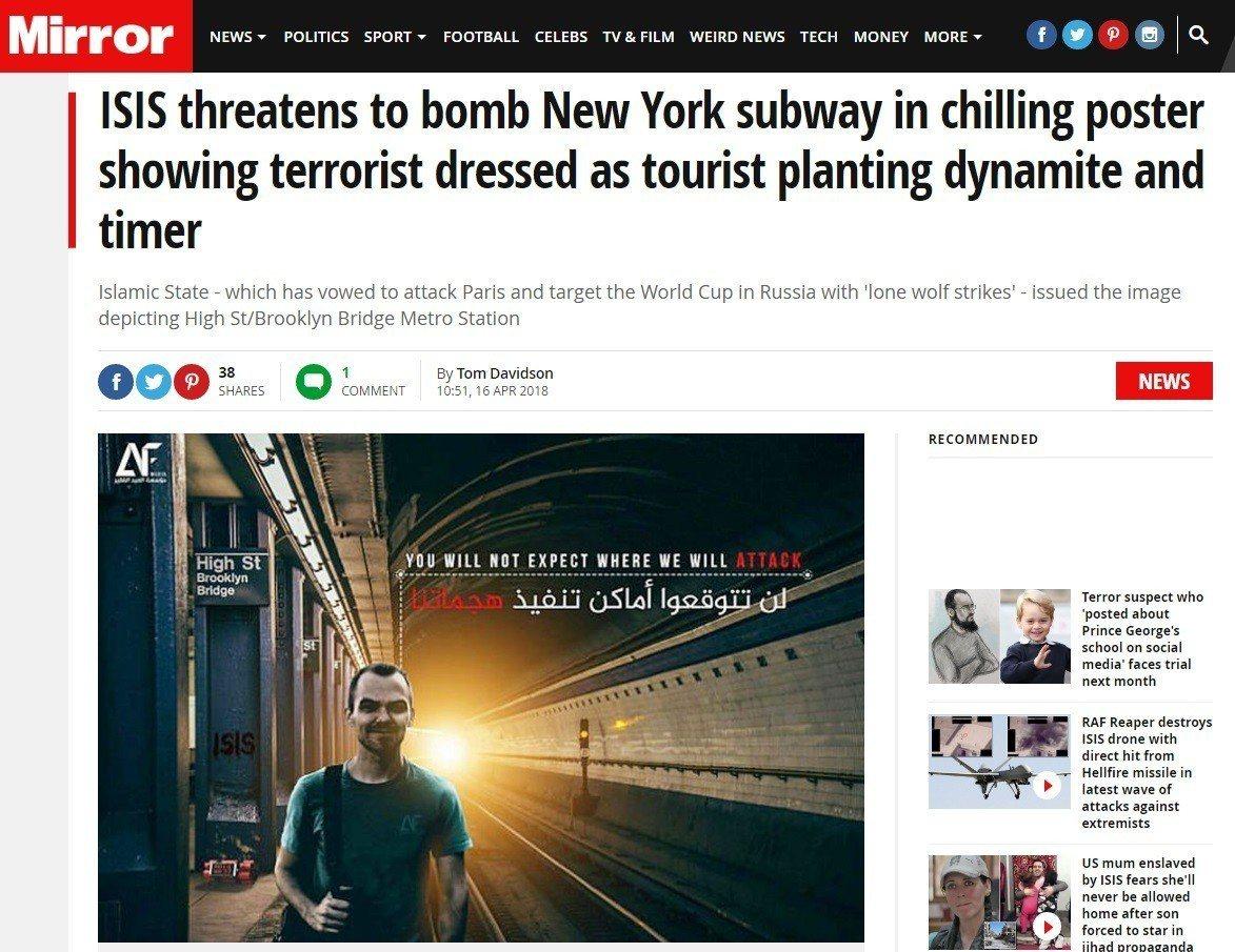 恐怖組織伊斯蘭國(IS)釋出海報,威脅對美國紐約地鐵發動炸彈攻擊。截自英國鏡報