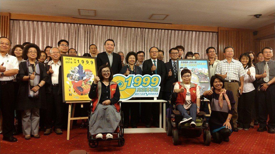 「高雄市1999市民專線」上午舉行十周年記者會。記者蔡孟妤/攝影