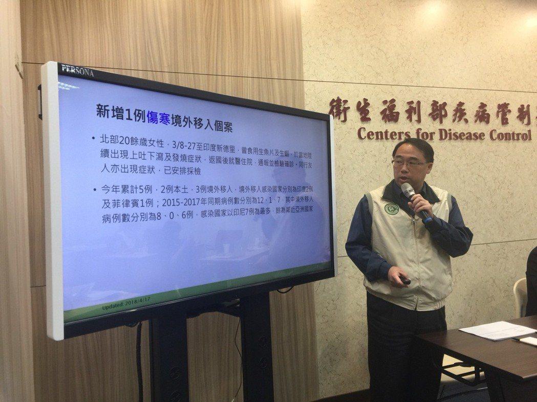 疾管署疫情中心副主任郭宏偉說明國內上周疫情狀況。記者黃安琪/攝影