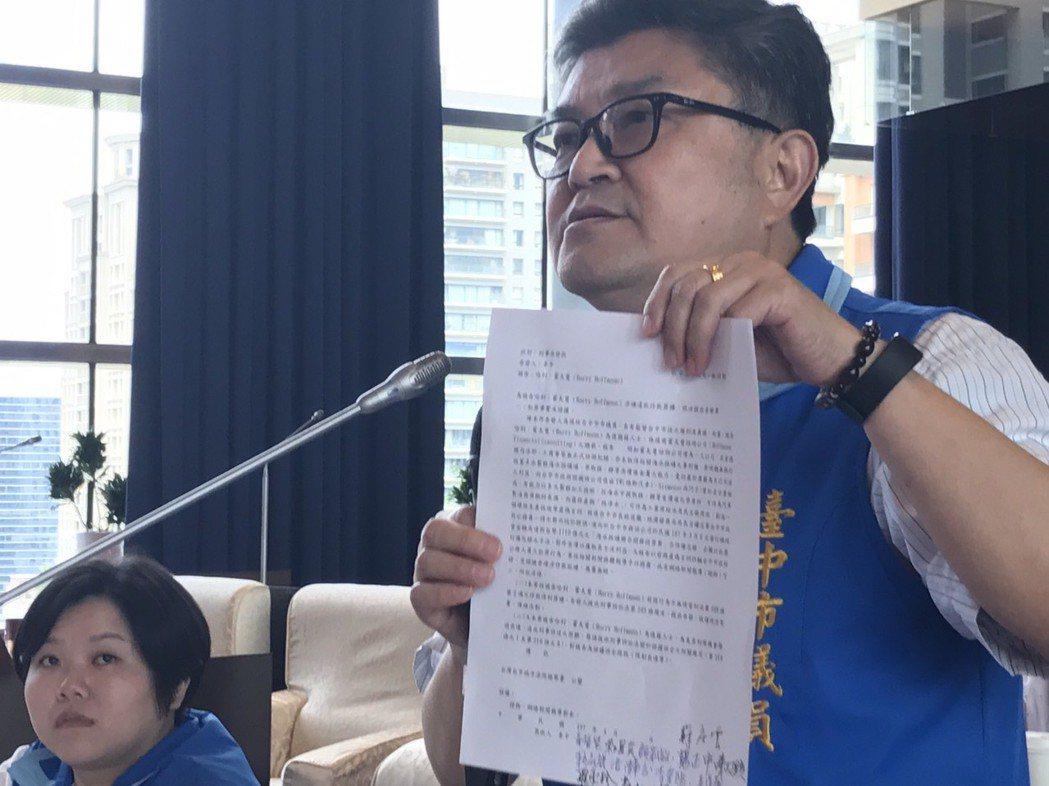 國民黨團書記長李中表示,明天將到地檢署告發德商霍夫曼涉詐欺。記者陳秋雲/攝影
