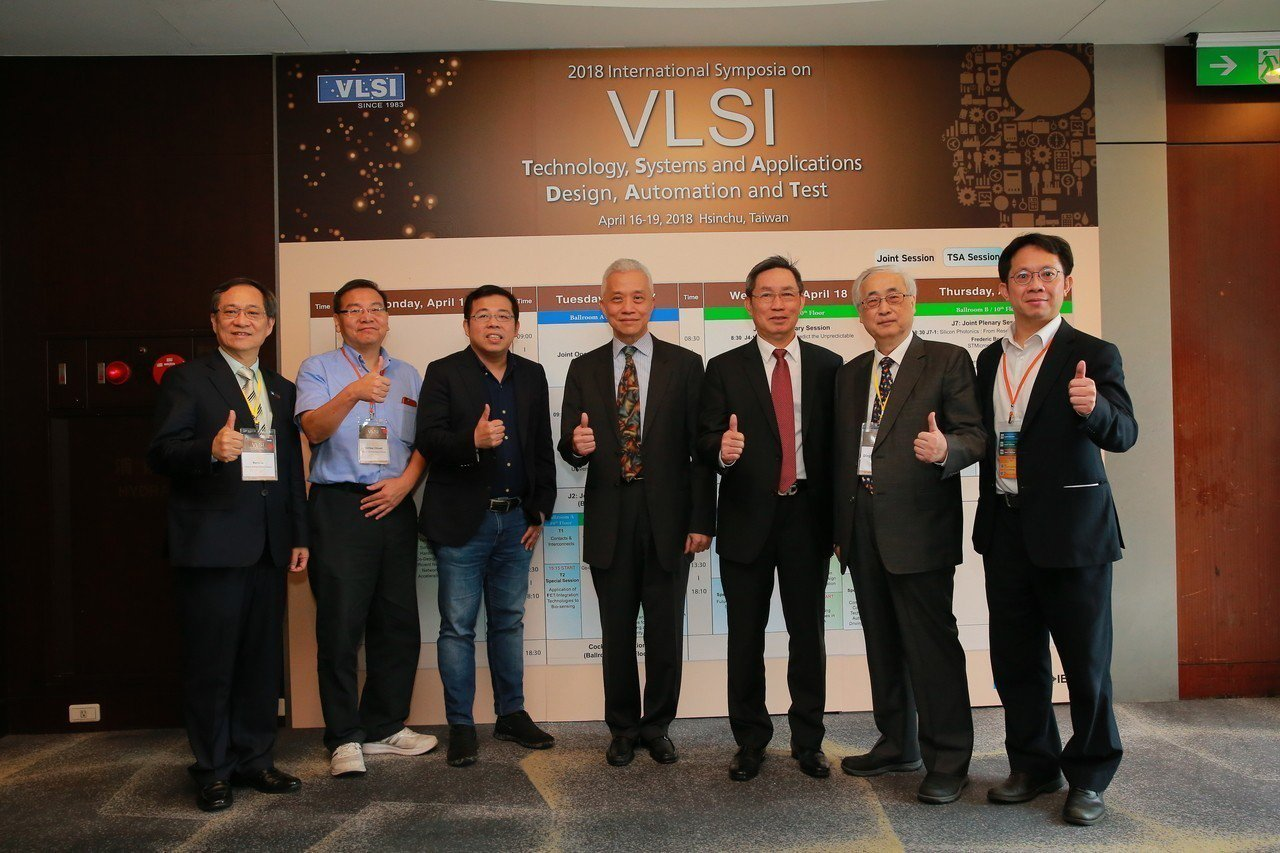 半導體界盛會「國際超大型積體電路技術、系統暨應用研討會(VLSI-TSA)及設計...