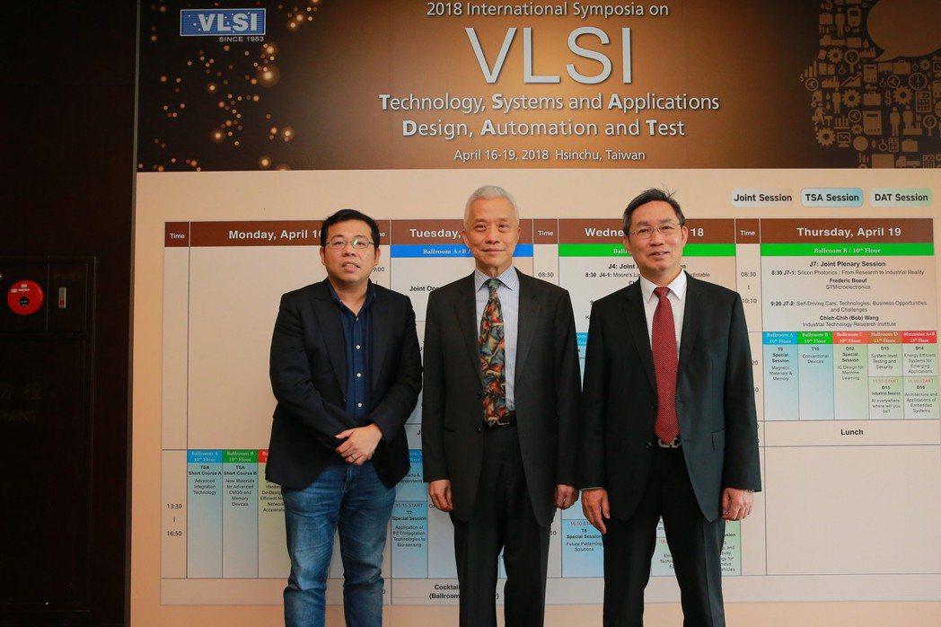 ERSO Award今年度得獎人為世界先進董事長方略、立錡科技董事長謝叔亮、沛星...