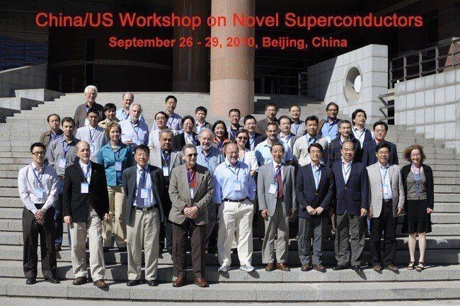 新任教育部長吳茂昆在2010年9月26日至29日參加在北京舉辦的「中美新超導體探...