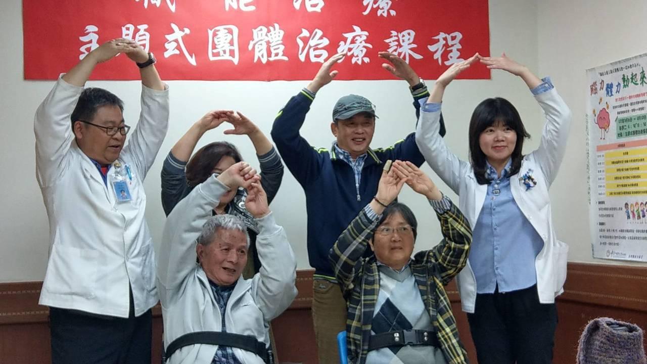 蔡秀盡(前排右)、王桂崇(前排左)經接受主題式團體治療課程後,可配合「心花開」音...