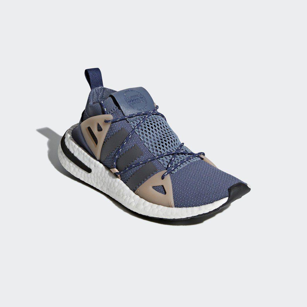 adidas Originals ARKYN繫帶芭蕾鞋,約4,890元。圖/ad...