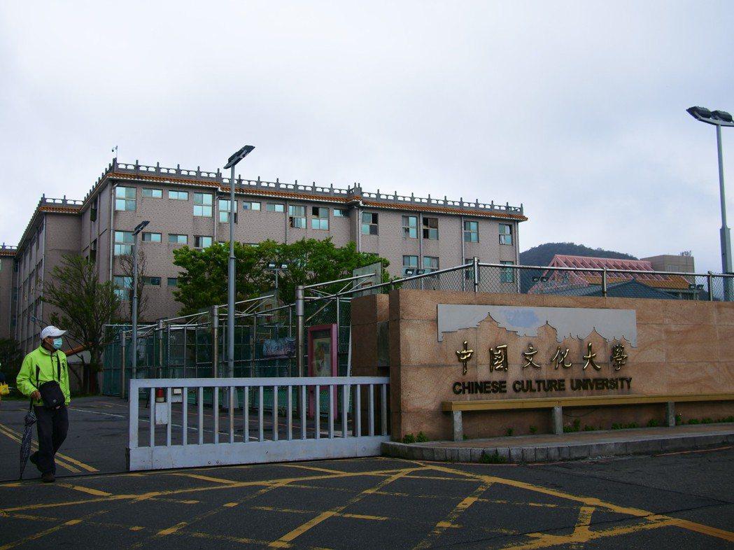 中國文化大學至今仍由教務長王淑音擔任代理校長一職。記者林良齊/攝影