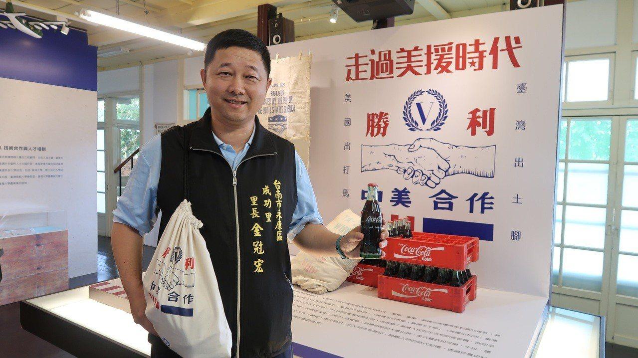 台南市永康區成功里長金冠宏蒐藏了不少相關文物。圖/文化處提供