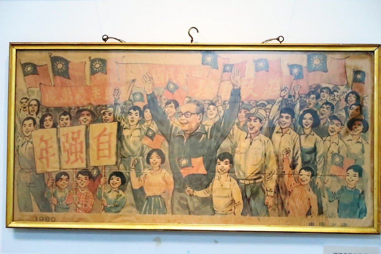 1979年台美斷交,前總統蔣經國宣布隔年是自強年,那一年的元旦吸引許多人到總統府...