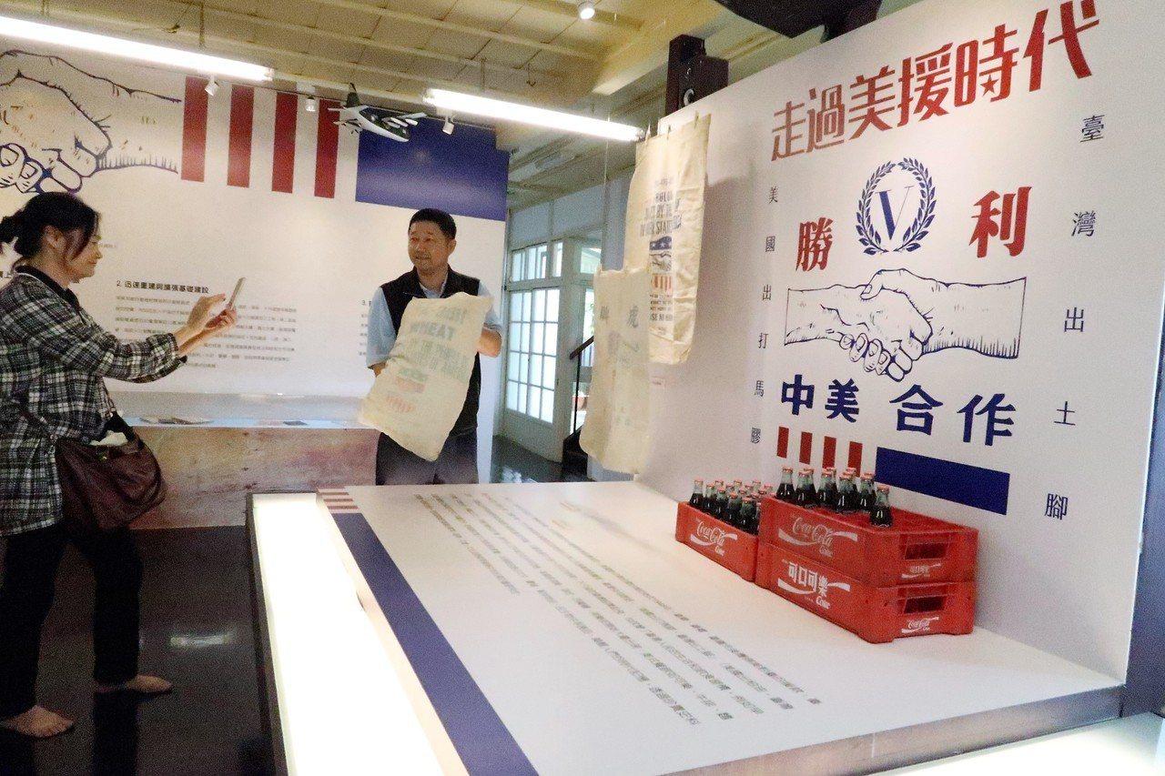 屏東縣政府在將軍之屋展出「走過美援時代」相關文物,麵粉袋成了那個時代的重要記憶。...