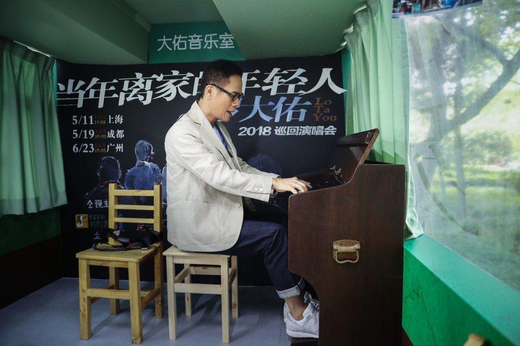 羅大佑5月11日將在上海梅賽德斯奔馳文化中心開唱。圖/種子音樂提供