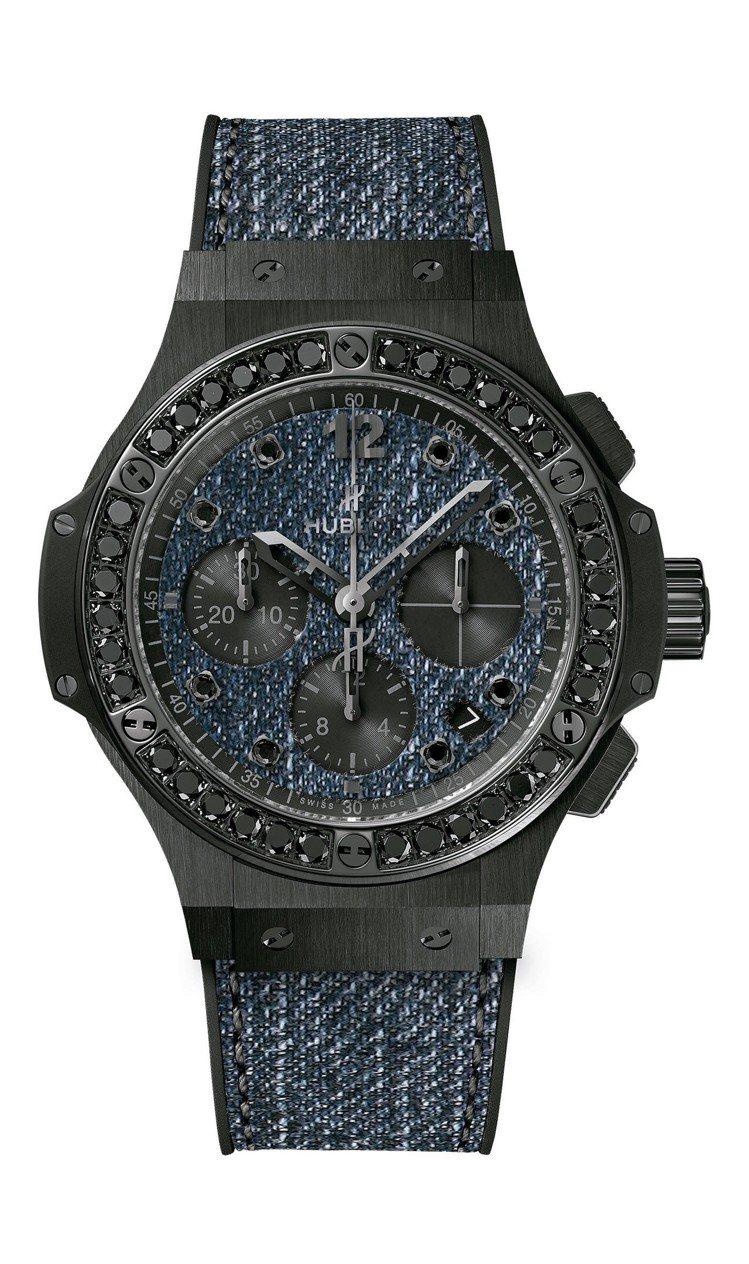 宇舶Big Bang系列丹寧陶瓷黑鑽腕表,黑色陶瓷表殼、表圈鑲嵌36顆黑鑽,約6...