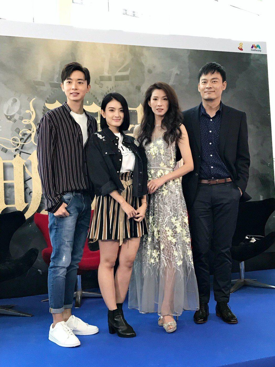 葉全真(右二)受邀前往新加坡拍電視劇。圖/星之國際提供