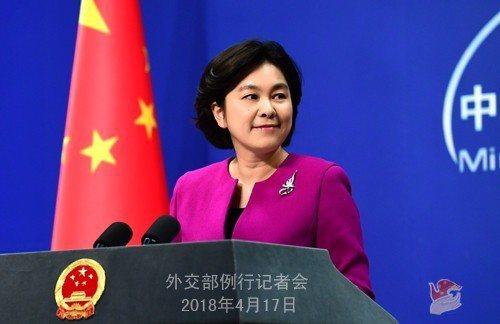 大陸外交部發言人華春瑩。(取自大陸外交部網站)