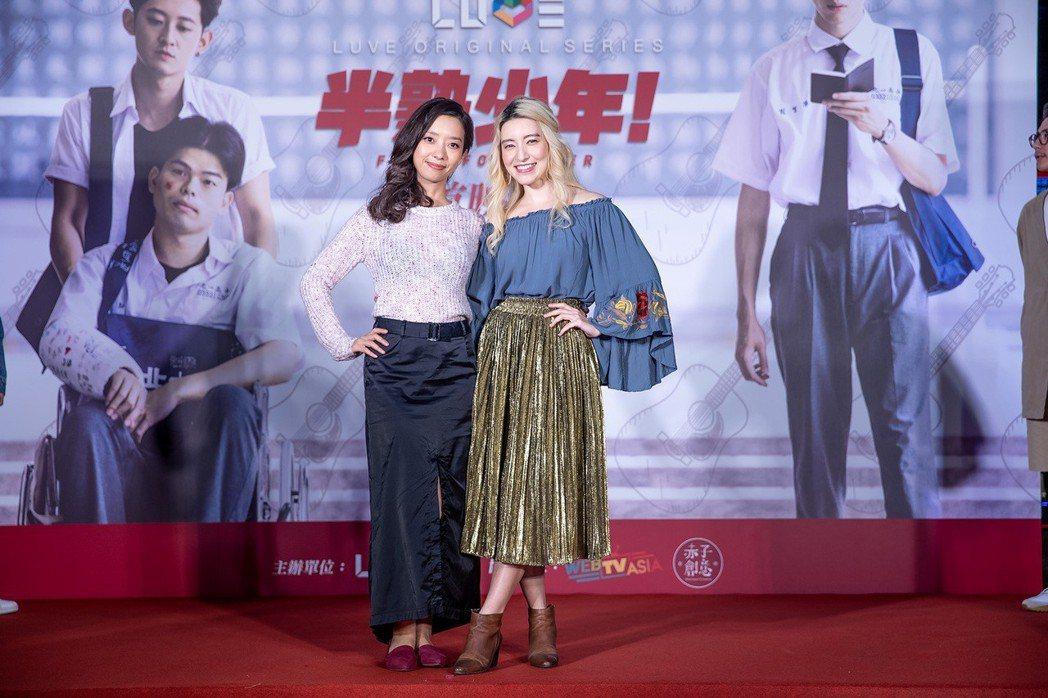 Lara(梁心頤)(右)和姊姊Esther也來捧場。圖/LUVE x WebTV...
