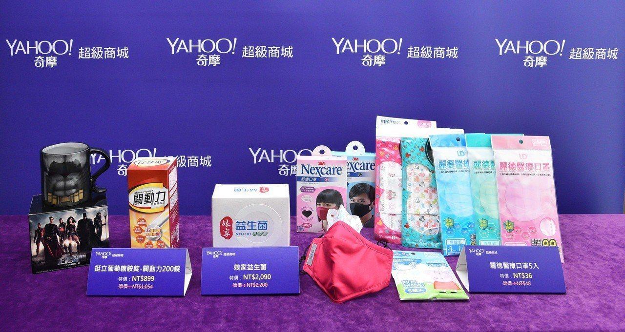 Yahoo奇摩超級商城觀察國人網購消費趨勢,日用品成長居冠,其中又以口罩最熱銷。...