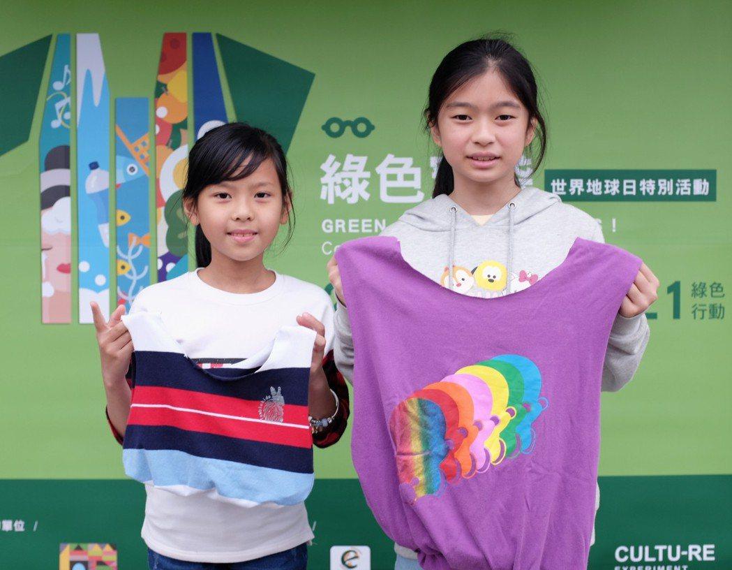 台北市信義國小學童將家裡二手衣變身成購物袋。記者沈佩臻/攝影